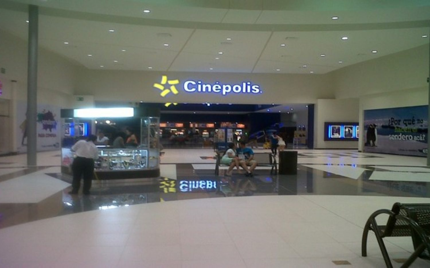 Co-Plaza Sendero Villahermosa (62)